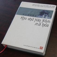 Kho chữ Hán Nôm mã hoa-1
